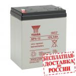 Стационарный аккумулятор YUASA NP4-12