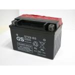Аккумуляторы GS